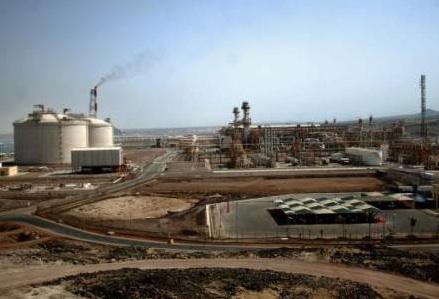 Nexen Petroleum