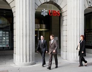 UBS-Building-2013