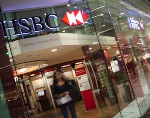 HSBC-Bank-305x240-2014