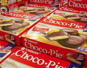 Choco-pies-2014