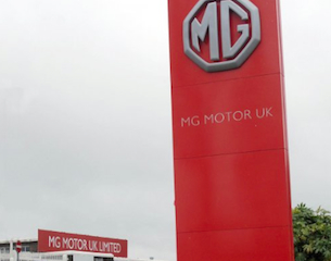 MG-Rover-Group-2014