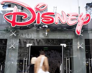 Disney-2015