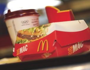 McDonald's auto-enrolment plans