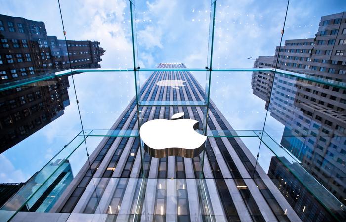Apple to link executive bonuses to social responsibility goals